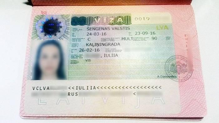 Анкета на визу в латвию в  2021  году
