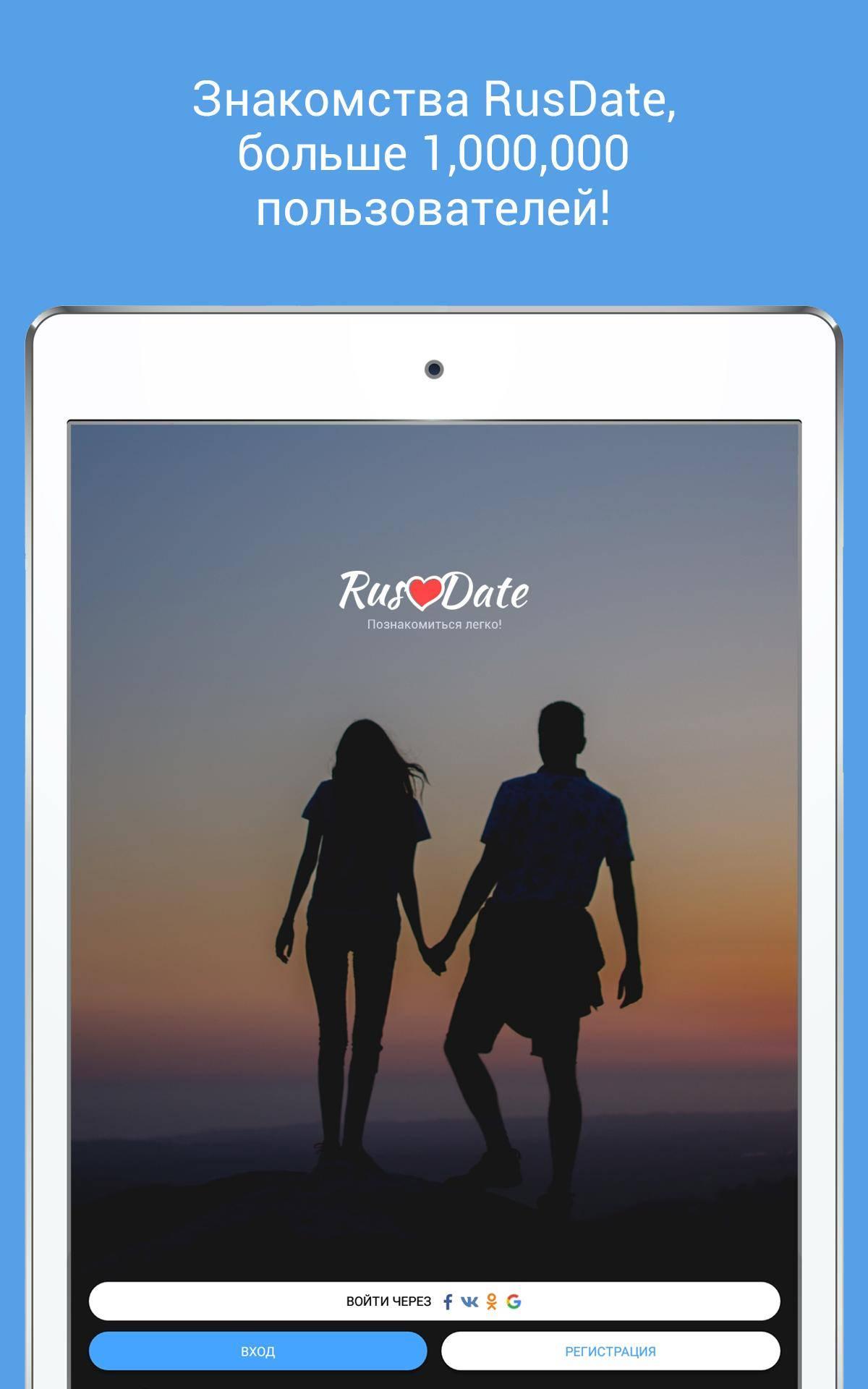 6 лучших приложений для знакомств и поиска сексуальных партнёров - лайфхакер