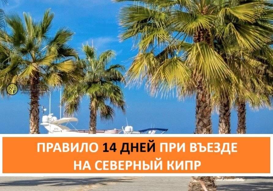 Пляжный сезон отдыха на кипре по месяцам: сезон купания