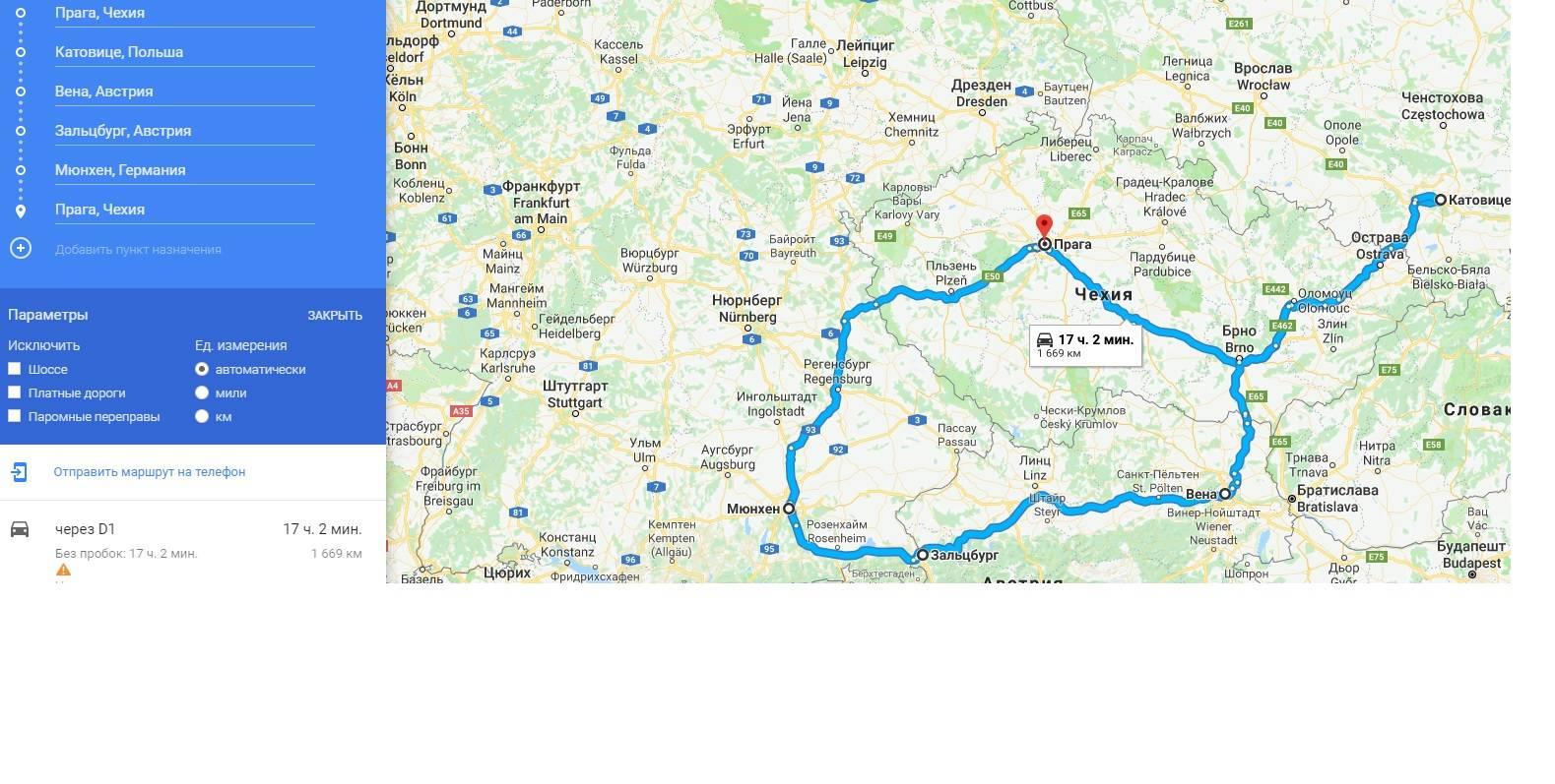 Автомобильная дорога мюнхен прага