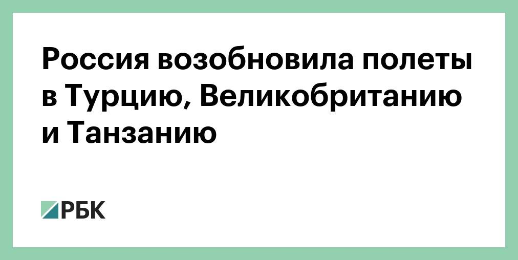 Открыла ли черногория границы для россиян: где отдохнуть, нужна ли виза, последние новости о короновирусе