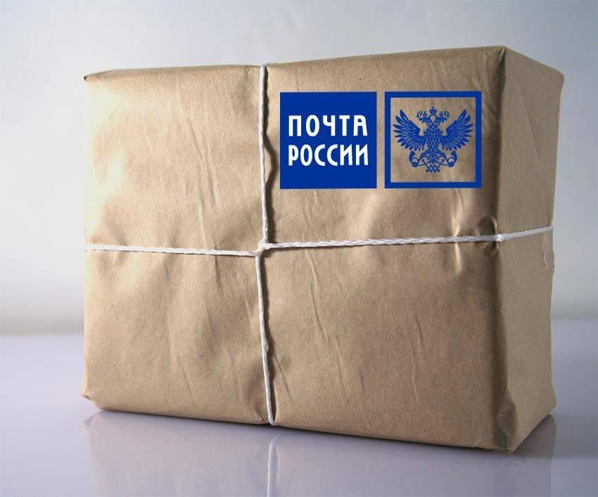 Отслеживание  почта чехии