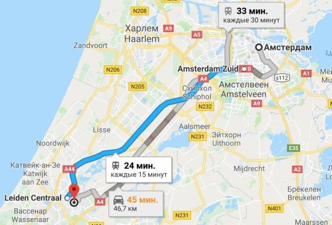 Как быстро и дешево добраться из праги в амстердам
