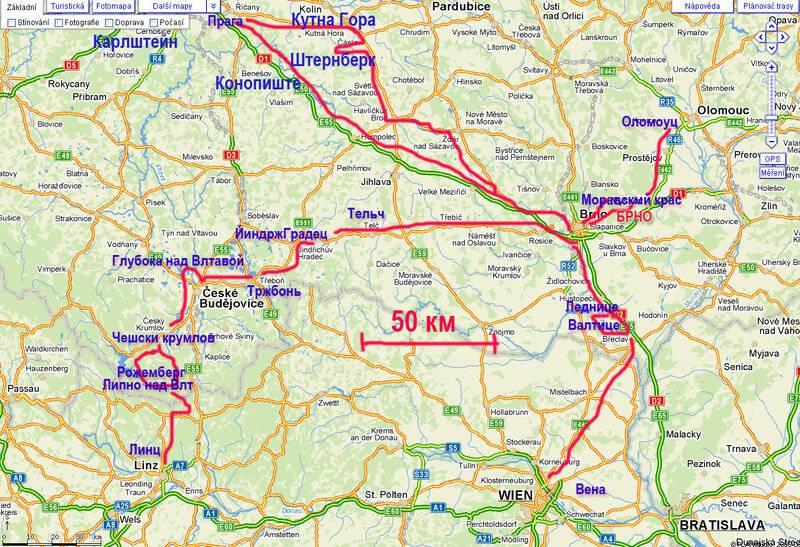 Как добраться из праги в вену. автобус, поезд, экскурсии