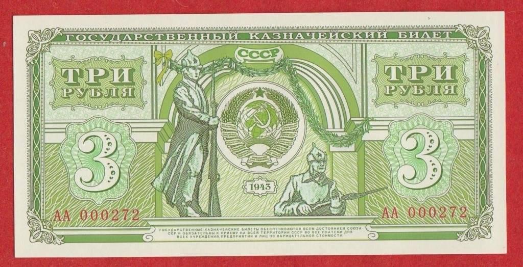 Валюта великобритании - фунт стерлингов