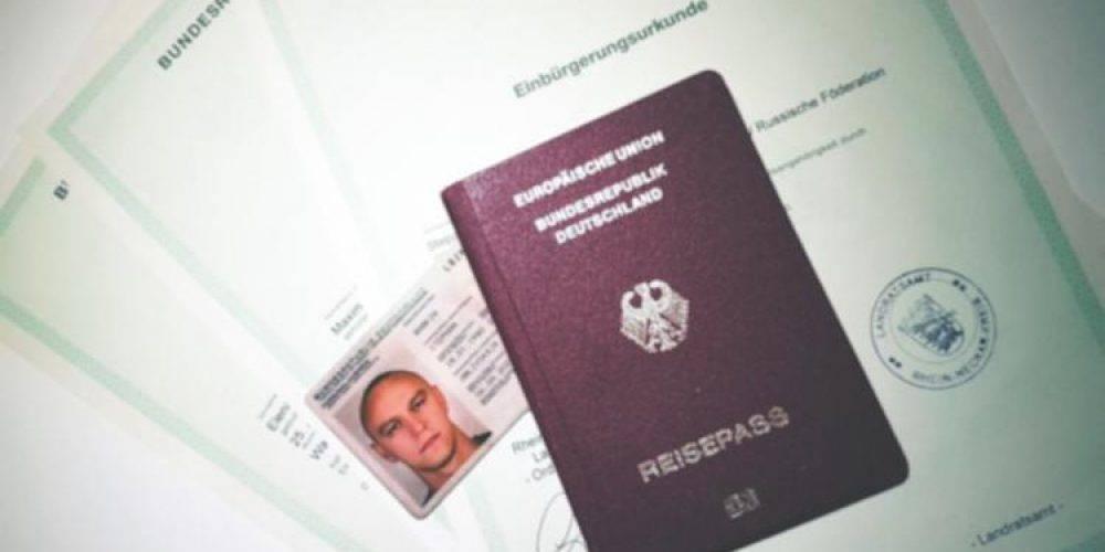 Как оформить двойное гражданство россия - германия в 2021 году
