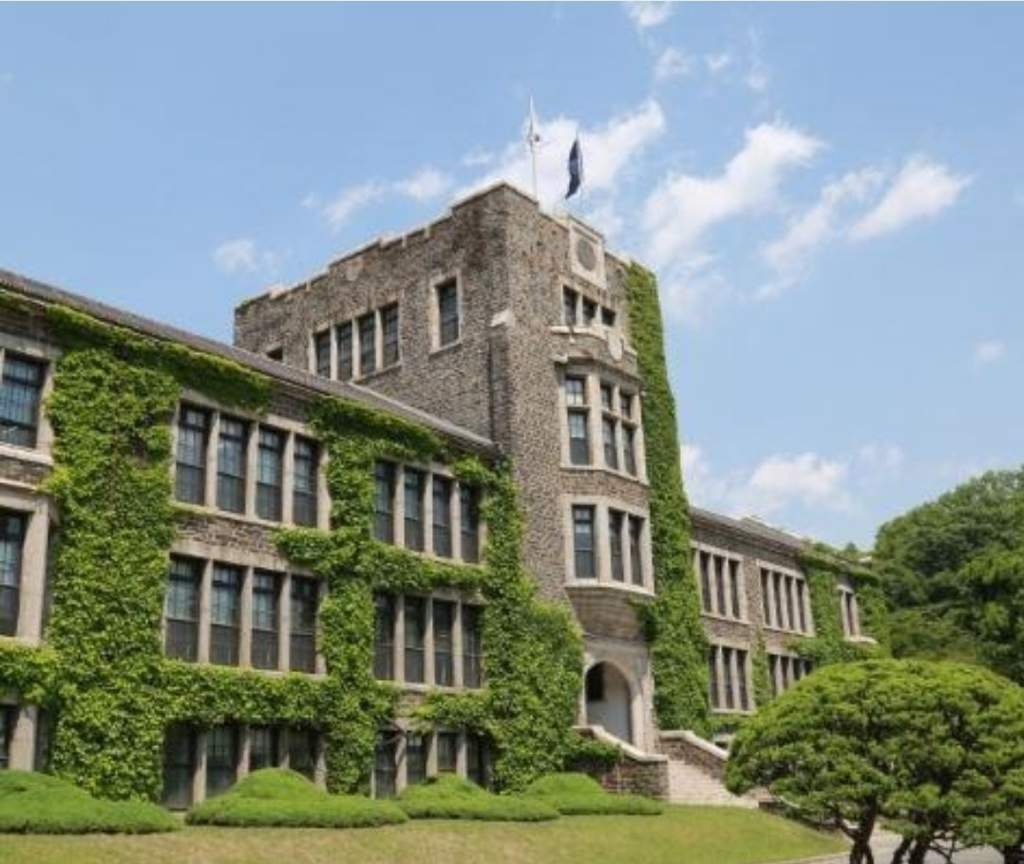 Университет енсе: рейтинг, официальный сайт, факультеты