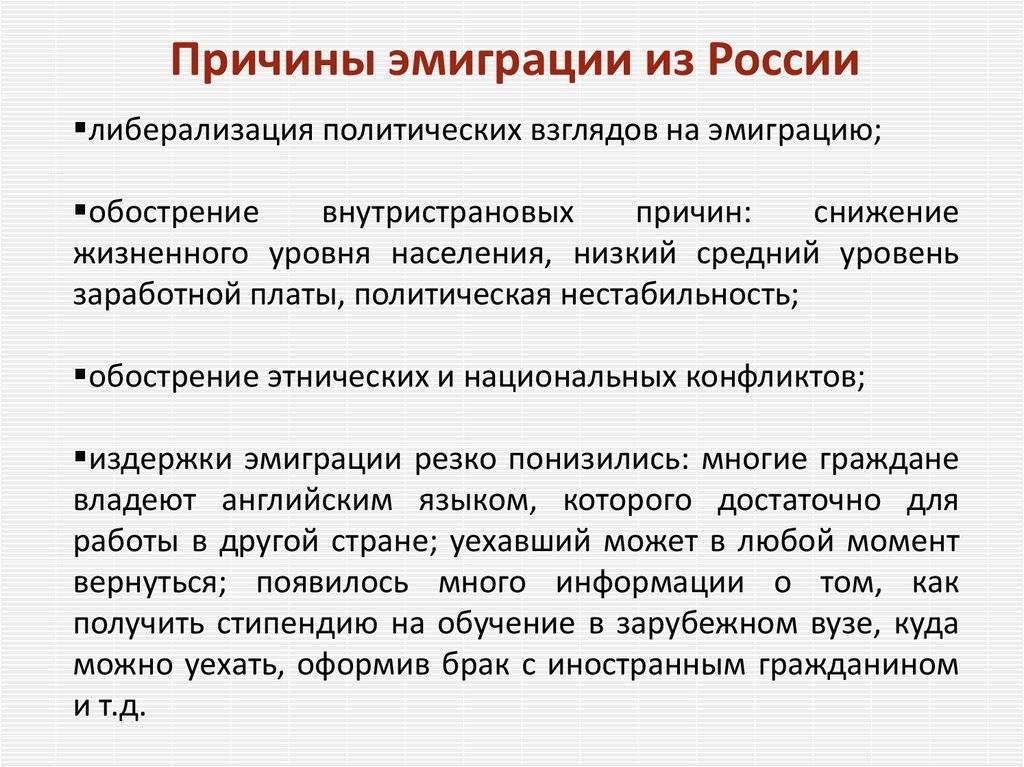 Как украинцам открыть бизнес в чехии