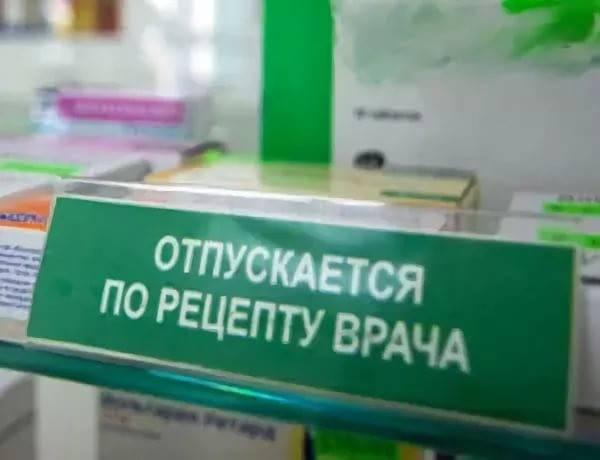 Как купить лекарство в Финляндии без рецепта