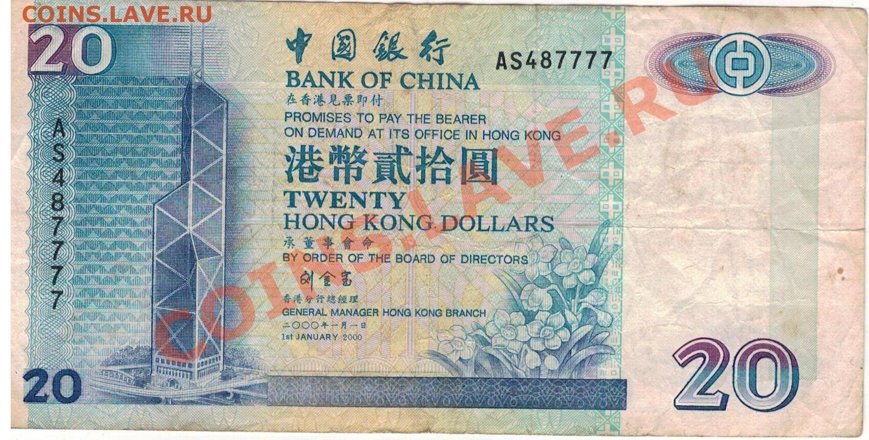 Британский гонконг (british hong kong) - история. бывшие колонии великобритании