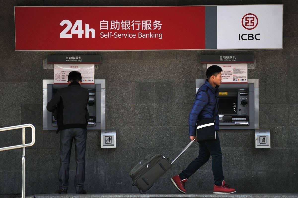 Еще больше цифровых технологий. основные тренды банковской системы рф на 2021 год