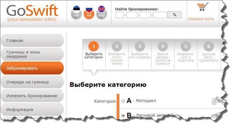 Въезд на территорию эстонии разрешён в исключительных случаях - st. petersburg