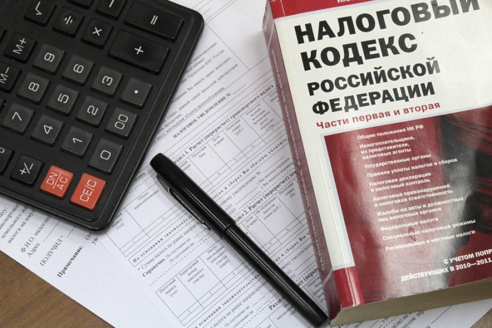 Налоги на доход в италии. таблица налоговых ставок | zarplata-es.com