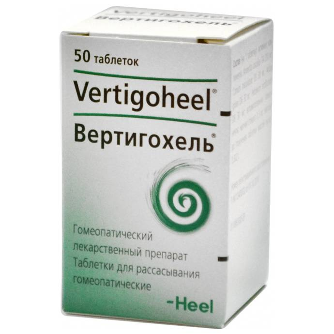 Гомеопатия в германии: стоимость, аптеки