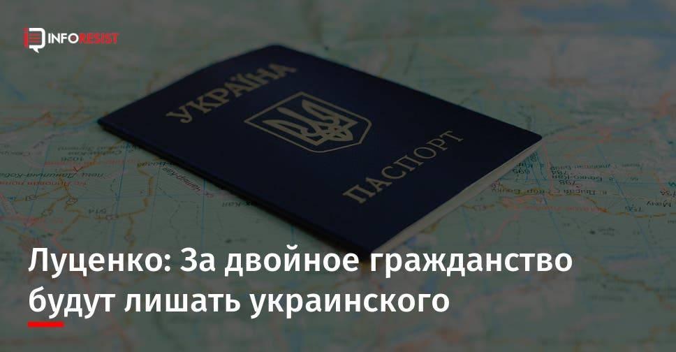 Как получить гражданство испании гражданину россии: условия и способы получения, необходимые документы