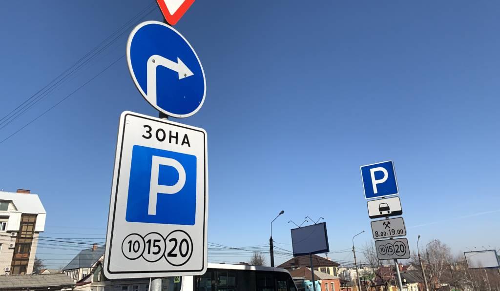 Сколько стоит платная парковка вмоскве в 2021 году
