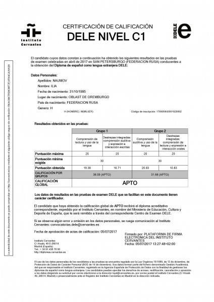 Экзамены dele/siele. институт сервантеса в москве