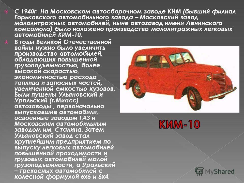Какие иностранные автомобили собирают в россии: список 2020 года