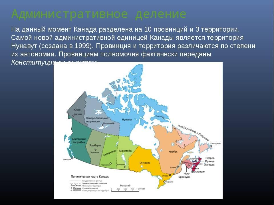 Климат в канаде: 10 интересных фактов | наш ванкувер