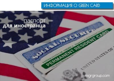 Уровень жизни в польше: плюсы и минусы переезда для русских, отзывы о способах получения внж мигрантов — вне берега