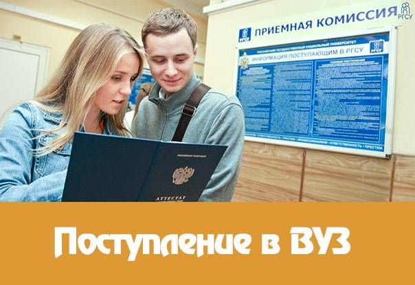 Университеты с китайским в россии: топ7 || ichinese8.ru