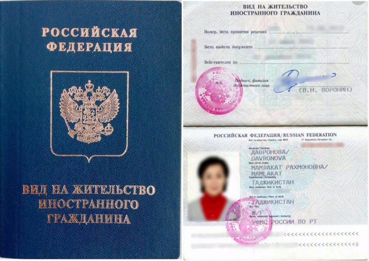 Как получить гражданство финляндии для россиян?