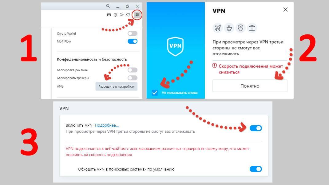 Vpn для китая в 2021 году: как обойти блокировку сайтов