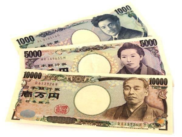 Гонконгский доллар — википедия. что такое гонконгский доллар
