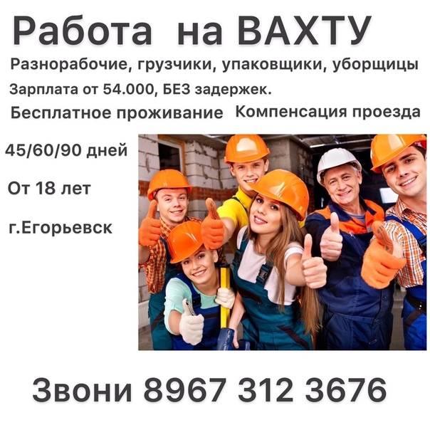 Работа в польше для белорусов с проживанием в 2021 году, вакансии