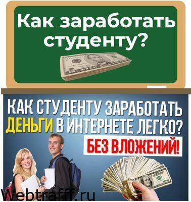 Всё о работе в польше в 2020 году для россиян и украинцев
