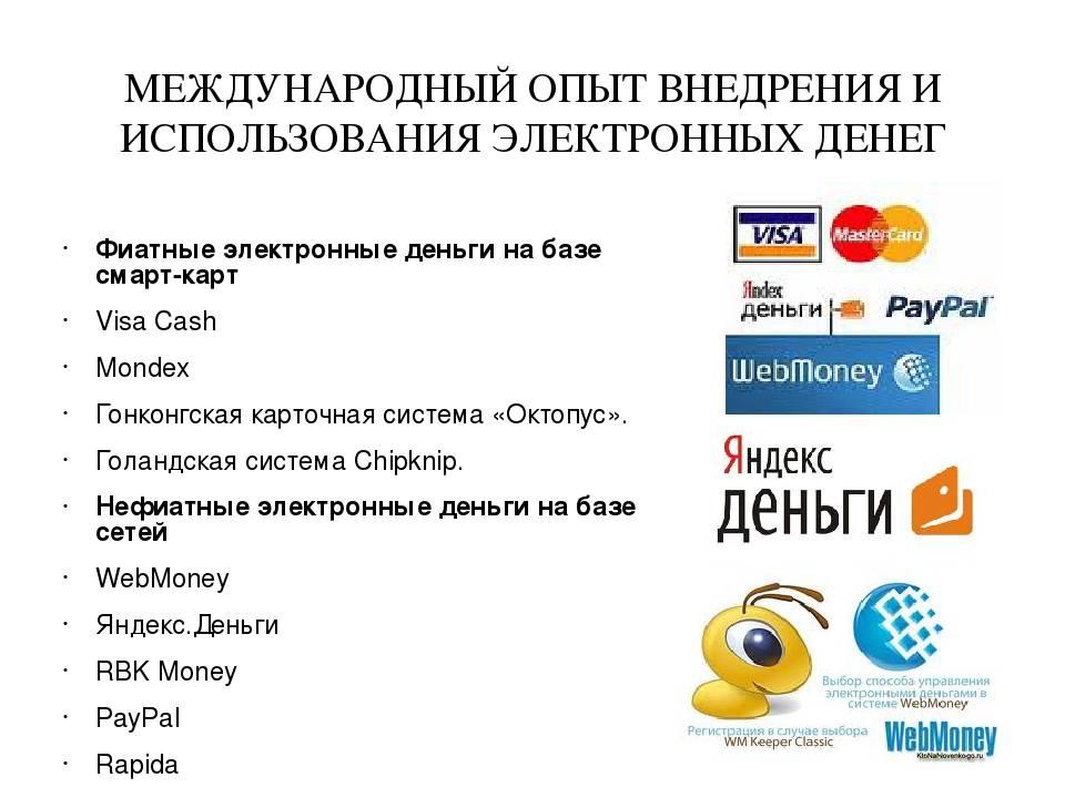 Как перевести деньги из германии в россию и наоборот?