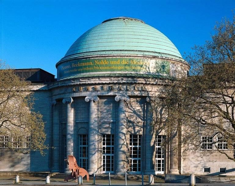 Художественный музей кунстхалле