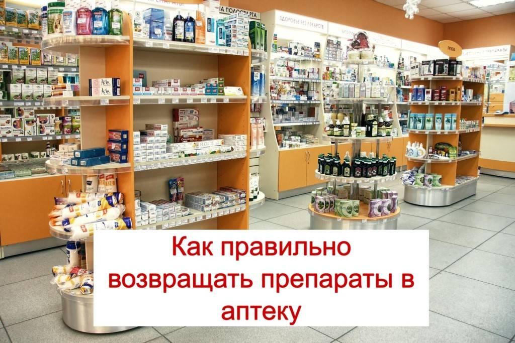 Аптеки в бургас - каталог - список - руководство - аптеки - болгария - pharmaciesworldwide