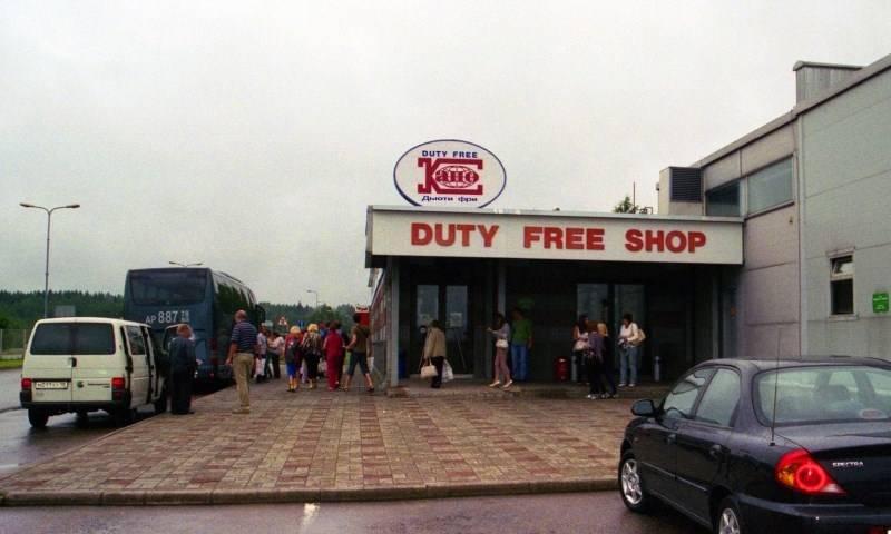 Дьюти фри на границе с польшей: магазины алкоголя, парфюмерии и других товаров