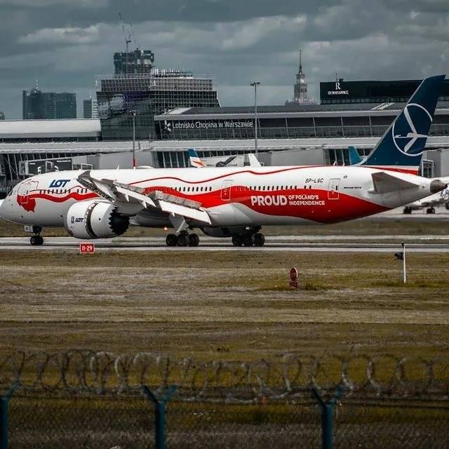 Авиакомпания lot polish airlines