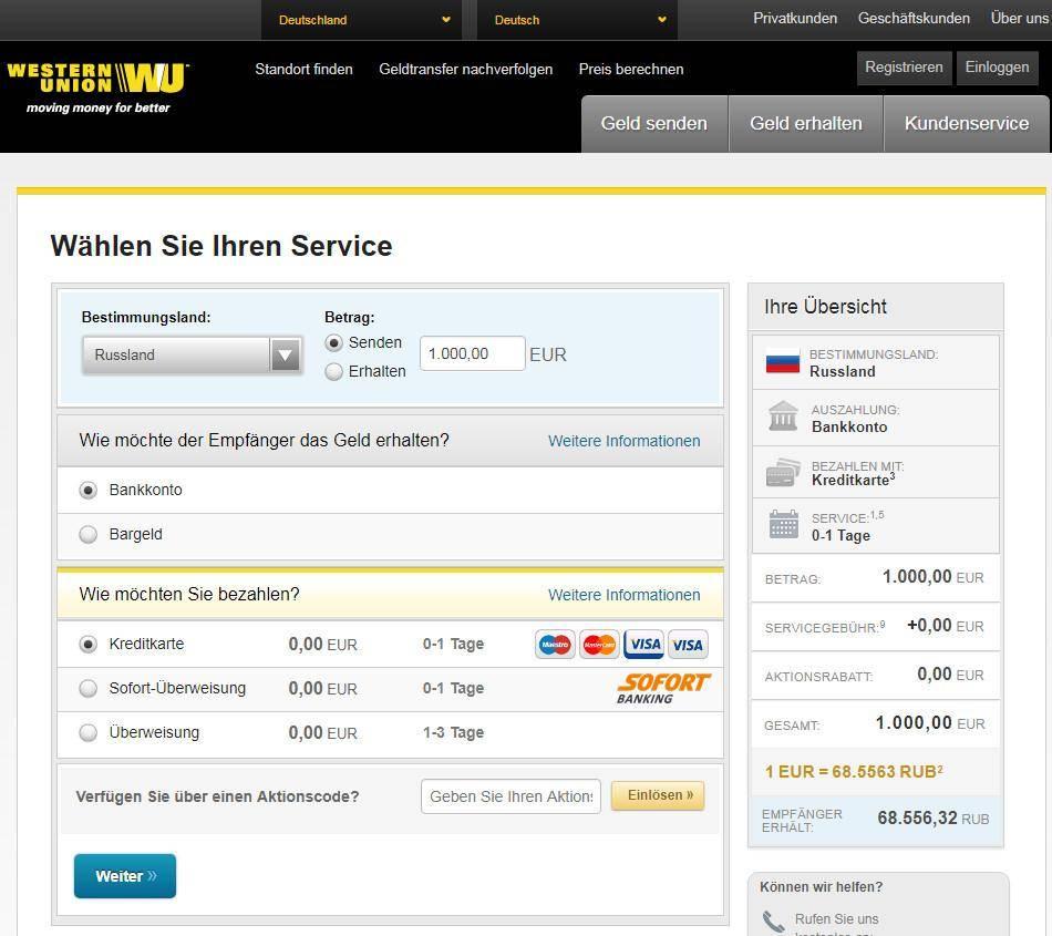 Как из германии перевести деньги в россию