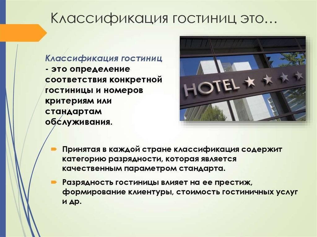 Особенности выбора отеля в турции