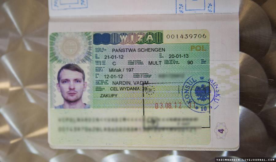 Виза в польшу для россиян 2021 — цена, документы, образец, как получить   туристер.ру
