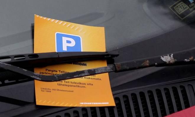 Парковка в таллине в 2021 году: правила, стоимость, общие сведения
