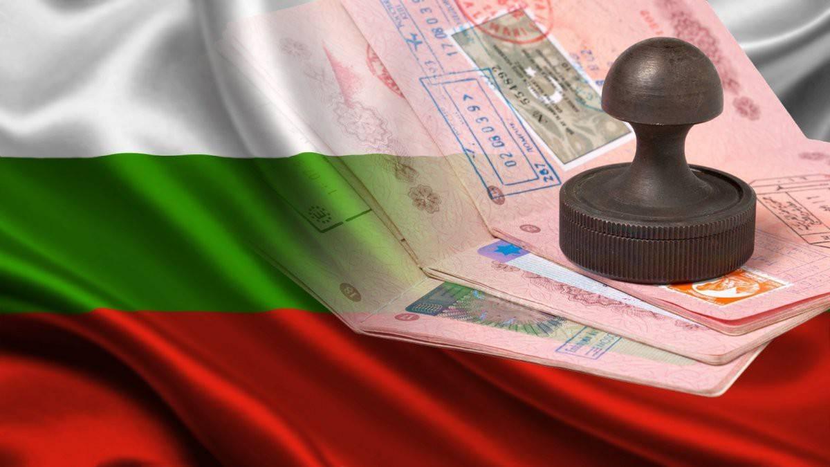 Виза в болгарию для россиян 2021: какая нужна, порядок оформления поэтапно