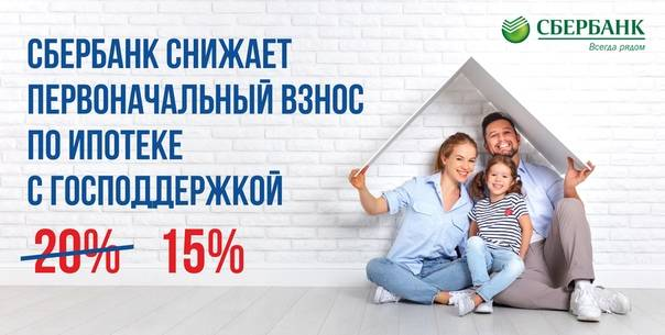 Ипотека в финляндии в 2019 году, процентная ставка, условия для русских