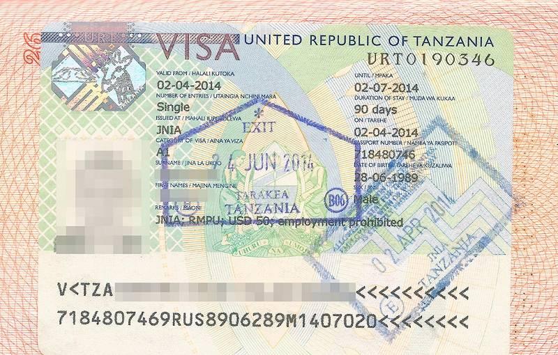Как получить визу для обучения в черногории?