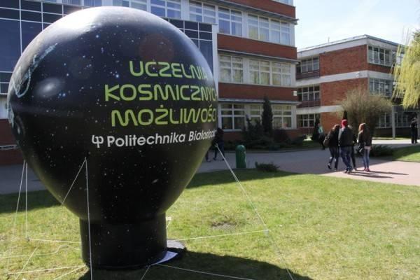 Какие документы нужны для поступления в польский вуз?