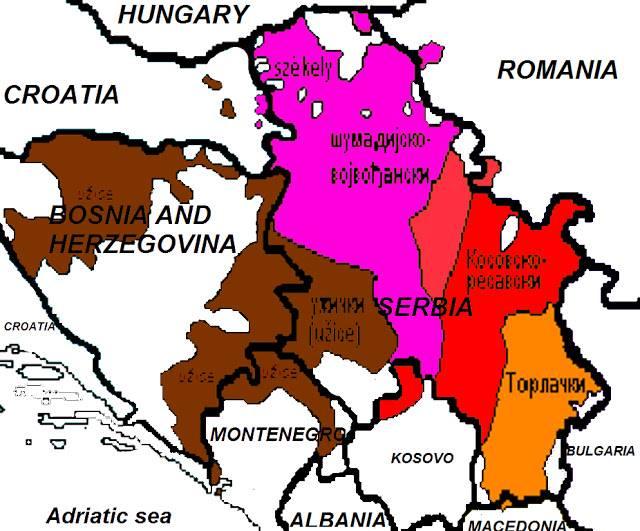 Болгарский язык — википедия