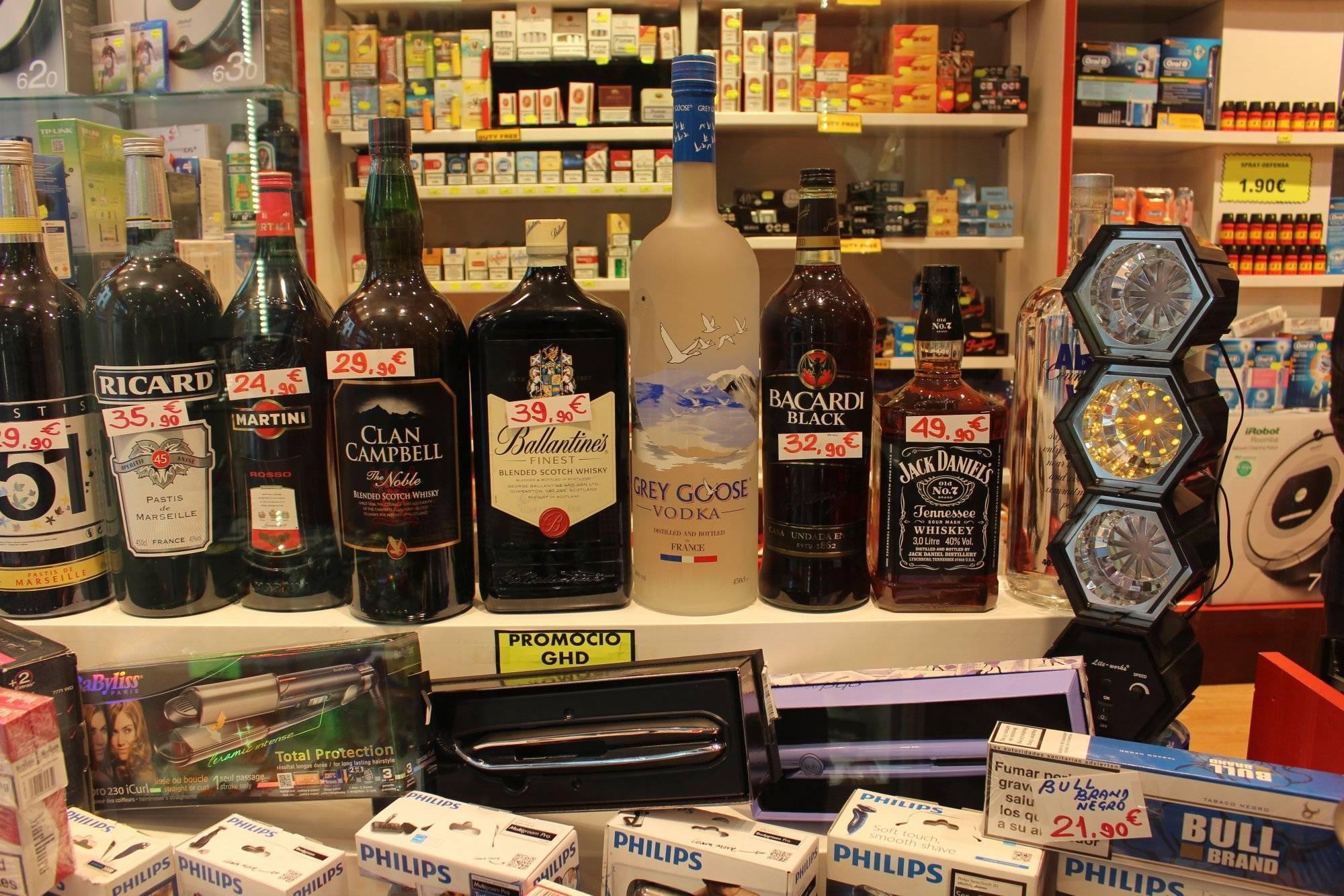Duty free прага - вино