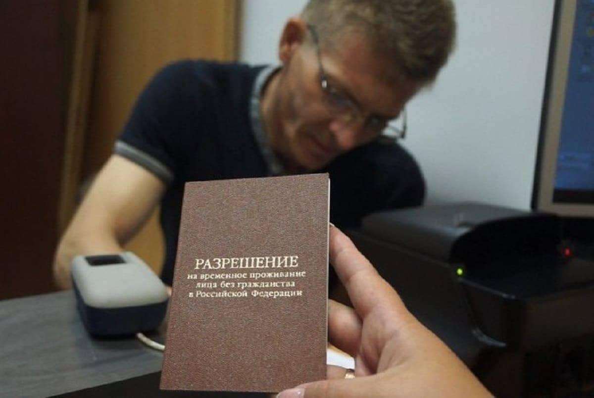Воссоединение семьи в чехии в 2021 году: документы, виза, внж