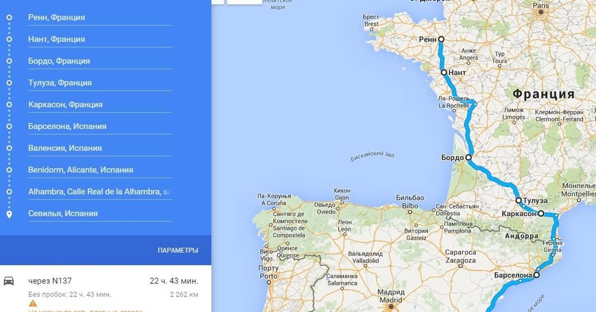 Бильбао: информация для путешественников
