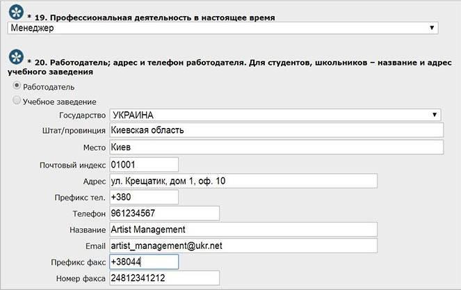 Рабочая виза в польшу для украинцев категории d: что дает польская национальная виза этого типа, получение по приглашению и карте поляка
