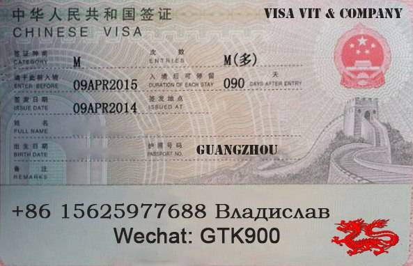 Полный список безвизовых стран для граждан казахстана на 2021 год