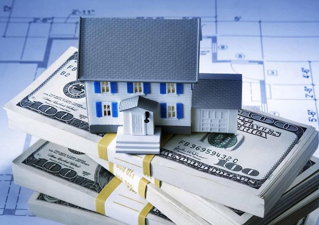 Инвестиции в недвижимость в германии: 5 советов эксперта | brodude.ru
